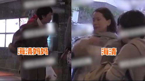 海清和妈妈罕见同框,母女相似度爆表 网友:复制粘贴