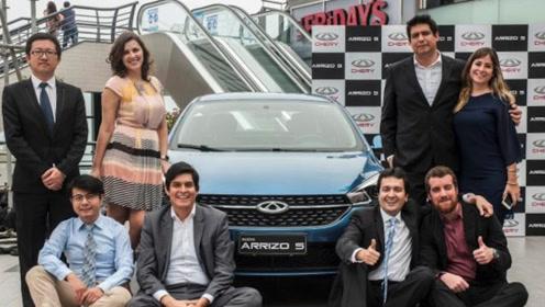 中国车在巴西备受青睐,原因竟是……