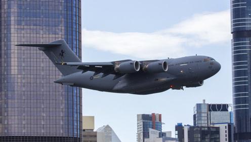 【每日药闻】C-17环球霸王在澳洲城市里飞行