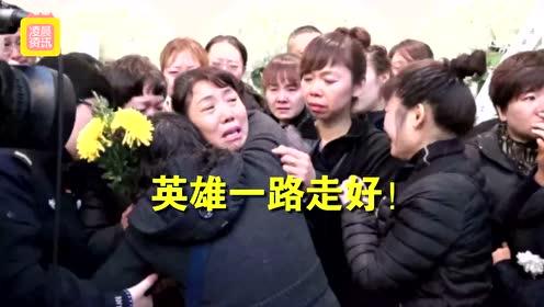 西安牺牲辅警徐锦瑞遗体告别仪式举行 社会各界人士前来送别