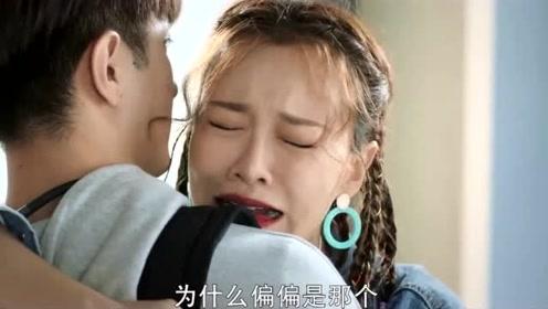 《没有秘密的你》江夏传授恋爱秘籍,金瀚追女孩办法真多
