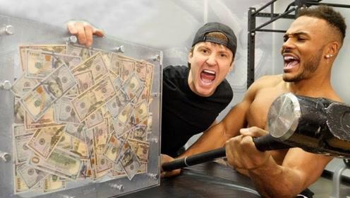 一分钟内砸破箱子,就能拿走10000美元,真有那么容易?