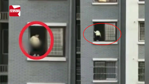 心惊肉跳!小男孩站13楼窗台上向外撒尿:一时尿急