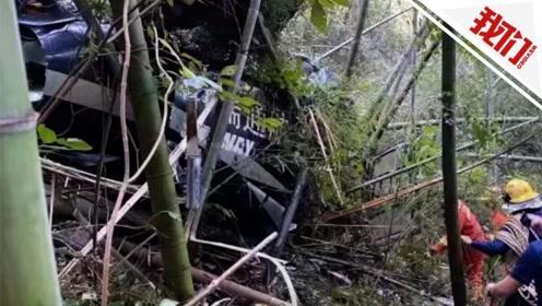 浙江金华一直升机坠落 机上两名飞行员不幸遇难