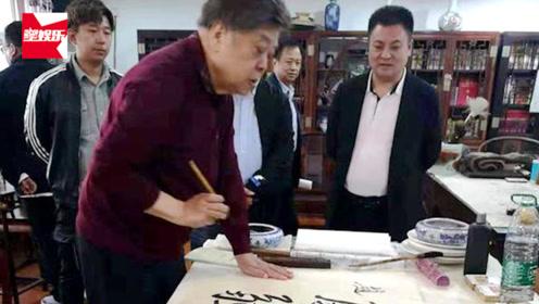 赵忠祥回应书法一字卖4000元:写字又没招惹谁,何况还有人要