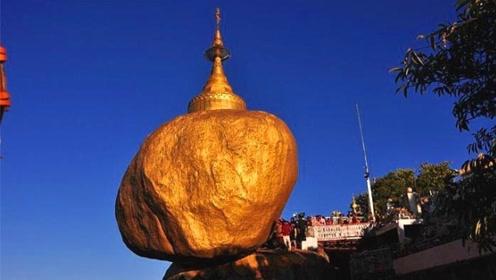 最神奇的巨石,在悬崖边屹立百年,还禁止女人触碰!