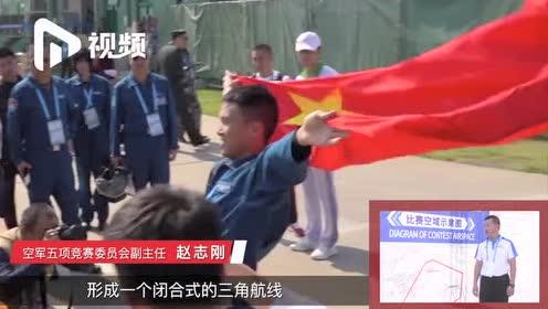 韶关籍运动员廖伟华勇夺军运会金牌现场视频!权威解读教你看门道