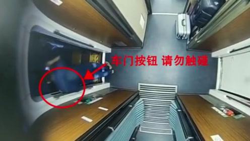 外籍乘客拉高铁紧急制动阀未被处理?广州铁路做出回应