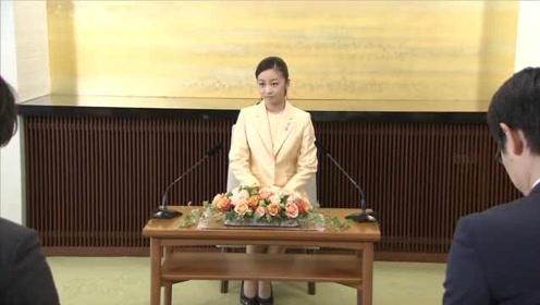 日本佳子公主跳舞照曝光,腹肌瞩目,引网友热议