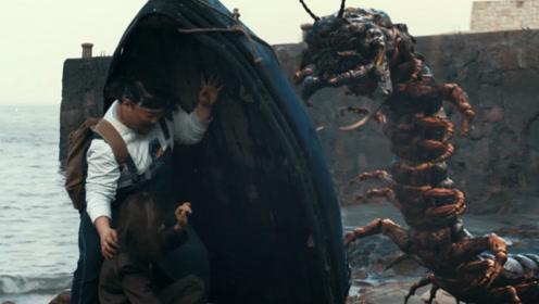 孤岛惊魂!变种蜈蚣吞人无数,派对男女能否幸存?