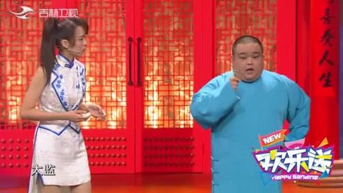 旅游行业出主题曲,台湾美女姬天语现场实力演唱,好听到爆