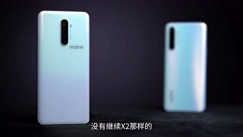 realme X2 Pro:最便宜的骁龙855+,玩性价比像玩命?