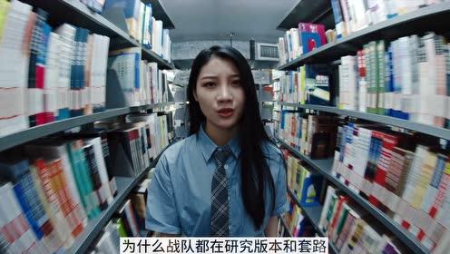 王者荣耀第六届高校联赛宣传片