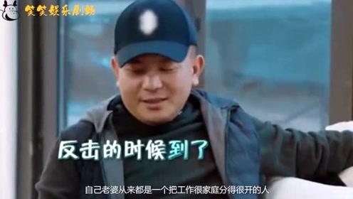 林心如控诉刘涛六亲不认,王珂更是一针见血,网友:这事不该提!