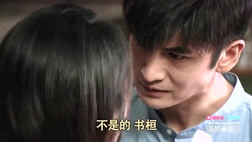 张云龙陈小纭演绎经典,回顾剧中那些名场面回忆杀