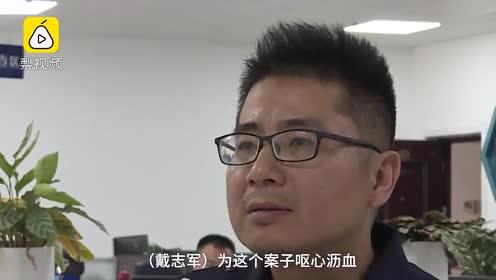 """告慰牺牲民警戴志军!116名""""杀猪盘""""嫌疑人被押解回安徽"""