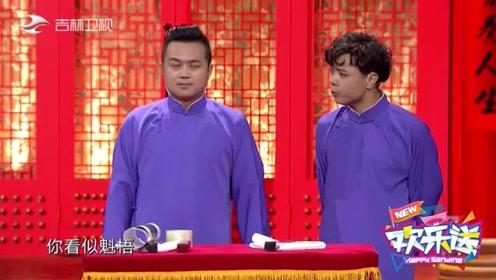 """辛杰姬攀上演义结金兰,四目相对时,现场""""沸腾""""了,这咋回事?"""