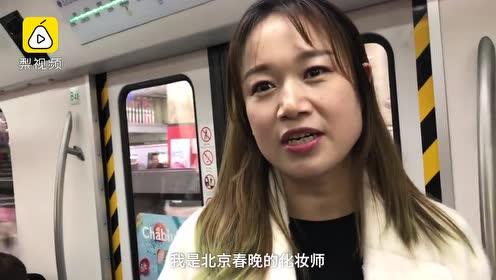 好似穿越!六女生身着古装搭地铁坐一排:感觉自己超美!