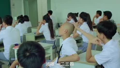 这发型腻害了!老师真是有苦说不出啊!太嚣张了!