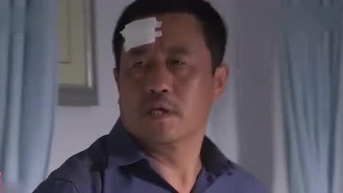 王长贵刚掀开苏玉红的被子!刘能就闯了进来!其实是在找手机!