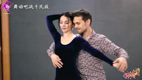 """羡慕这对""""因舞生情""""的巴恰塔舞伴!看完我也想学跳舞了"""
