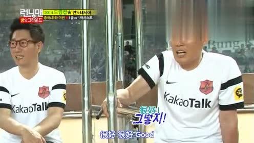 今年的金钟国球技比去年好太多,李光洙原来他会踢足球啊皮痒了