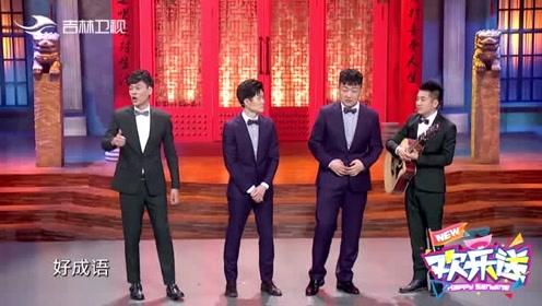 大小威廉姆斯节目相当于中国的海尔兄弟?郭威一番话逗笑全场