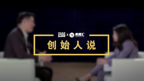 """知识产权数量连续多年世界第一,为何中国还不算""""知产强国""""?"""