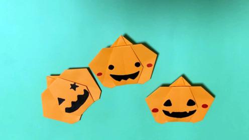 万圣节南瓜的折纸方法,手工折纸DIY教程