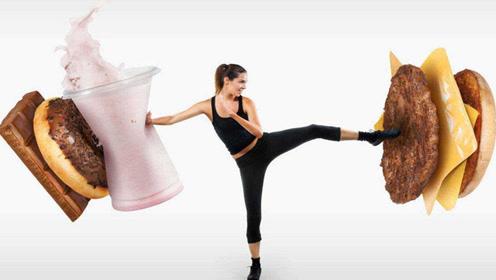 全世界最简单的减肥运动!瘦身医师:随时都能做,不知不觉就瘦了