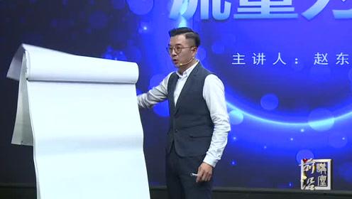 赵东玄:教你如何进行市场布局,最后竟拿下整个市场份额的70%