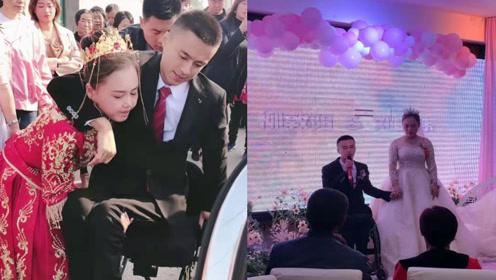 婚前6天丈夫瘫痪,妻子拒不悔婚,今坐轮椅为妻子补办拖欠8年的婚礼