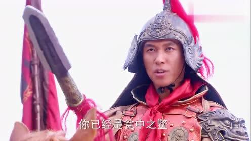 秦怀玉对阵苏宝同战死沙场,李世民悲愤交加,下令将他厚葬!