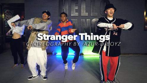 HD国庆日本集训AZUR-D-BOYZ-Stranger Things