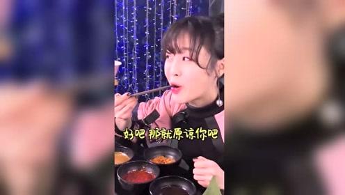 烤肉VS重庆火锅,大胃王爱打卡的美食