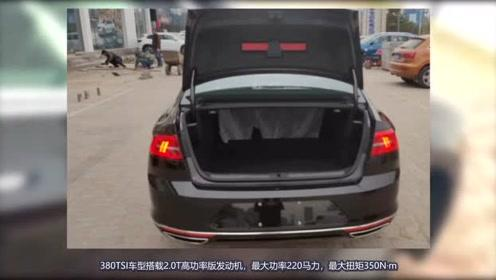 全新大众迈腾实车现身,广州车展正式亮相,或年底上市