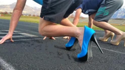 作死老外挑战穿高鞋100米冲刺,谁会赢?这姿势够我笑一天了