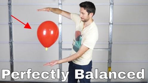 给气球里充入多少氦气才能漂浮在空中?老外进行测试,结果涨见识了!