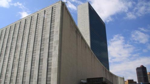 美限制发放签证后,公开翻脸,伊拒绝参加在美世界银行大会!