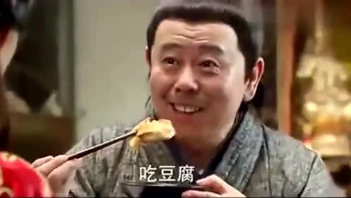 新婚夜,潘金莲让大郎吃肉,大郎却说自己喜欢吃豆腐