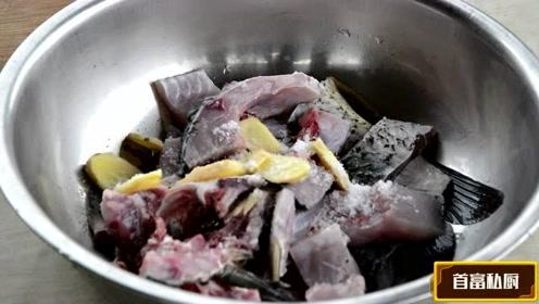 去河里钓了一条鱼,简单的煮个鱼汤,味道肉质比养的鱼好吃多了