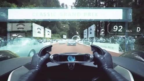 丰田全新概念车发布 开车像AR游戏般好玩
