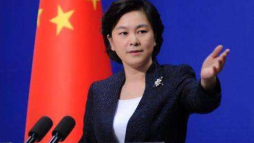 外交部发声:这些背叛祖国的明星,禁止使用中国护照,看看都有谁!