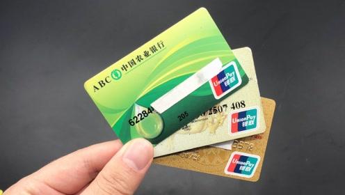 银行卡要不要开通短信通知,银行柜员不小心说漏嘴,快看看这视频