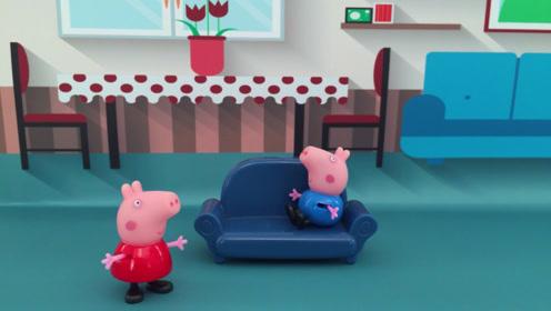 小猪佩奇和弟弟乔治写作业