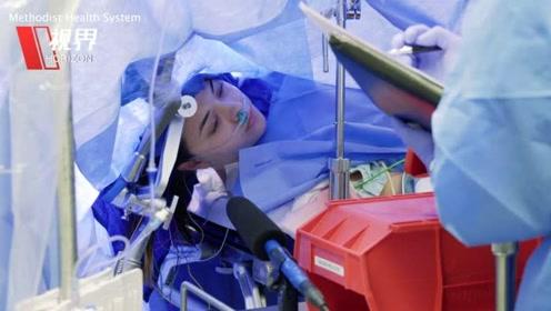 女医学生微笑直播开颅手术 全程意识清醒还能讲话