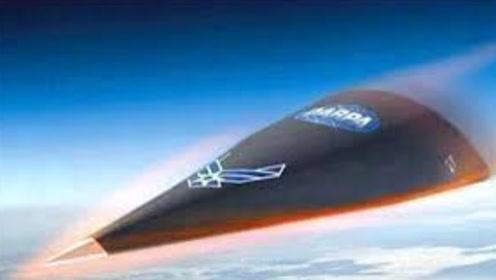 """美国研发:世界""""最快""""飞行器,2小时内能抵达,世界任何角落"""