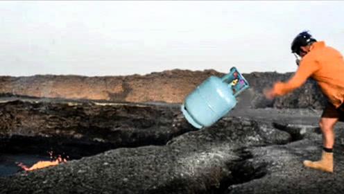 煤气罐丢进1200摄氏度的火山中,将会发生火山喷发?小伙认证出结果