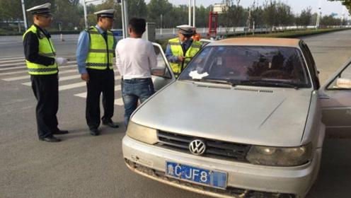 开车忘带驾驶证,遇到交警查车会被抓?交警称:只要能拿出这个,就没事!