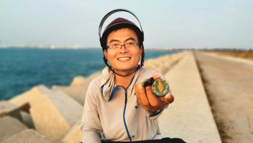 渔夫说要出海捡鲍鱼,先骗老婆去买鸡,连女儿都不信了